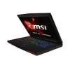 Notebook MSI GT72 2QE Dominator Pro. Download drivers for Windows 7 / Windows 8.1 (64-bit)