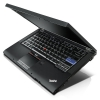Ordinateur portable Lenovo ThinkPad T410i. Télécharger les pilotes pour Windows XP / Windows 7 / Windows 8 / Windows 8.1 (32/64-bit)