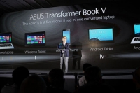 Hybrid ultrabook 5-in-1 - review of Asus Transformer Book V