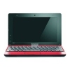 Netbook Lenovo IdeaPad S100. Download drivers for Windows XP / Windows 7
